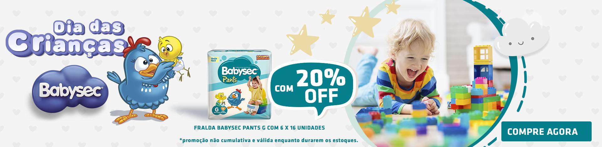 20% Off Babysec Pants - SDSOPRO-43